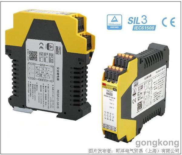 町洋推出RESR-01-3A1B安全继电器