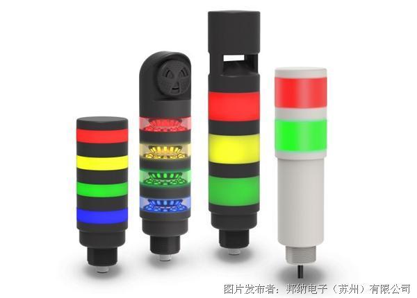邦纳发布集成IO-Link的多功能TL50 Pro塔灯
