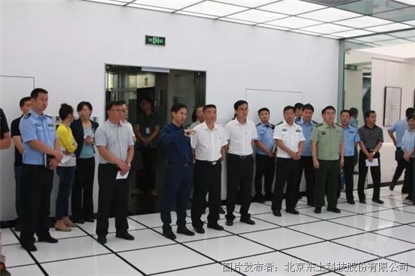 警企携手,建立区域发展新机制