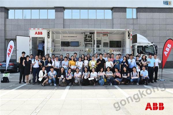 以数字化浇灌智慧之旅,ABB全国路展北京站打卡