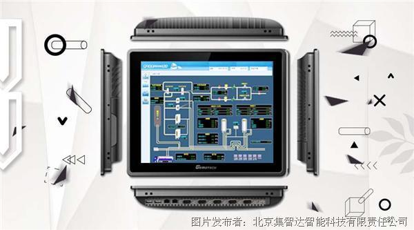 集智达推出嵌入式无风扇工控机MMAC-1509J