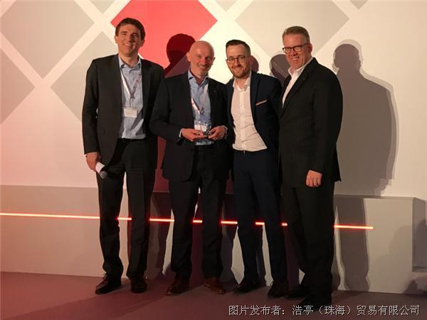 浩亭在电子器件供应商峰会上获奖