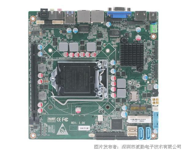 派勤工控低功耗、高性能MINI-ITX主板TOP110B全新上市