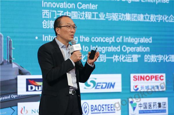 """西門子:以數字化技術,助力""""一帶一路""""構建可持續未來"""