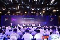 光热新未来,倍加福亮相2018中国国际光热电站大会