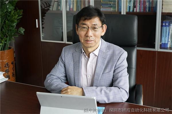朱聚中:紧盯自动化工业4.0