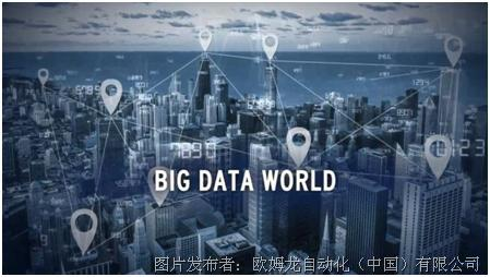 【次世代2in1控制器】助您成為大數據時代的佼佼者