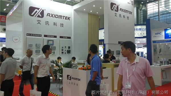 """""""工业计算机领域的领先者"""",艾讯科技亮相2018华南自动化展"""