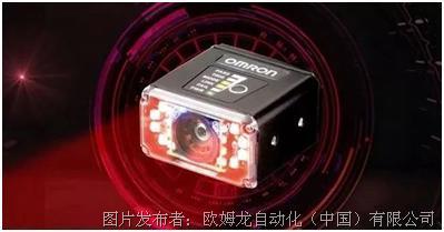 【自动对焦多功能读码器 V430-F系列】新品发布,稳定读取多品种工件