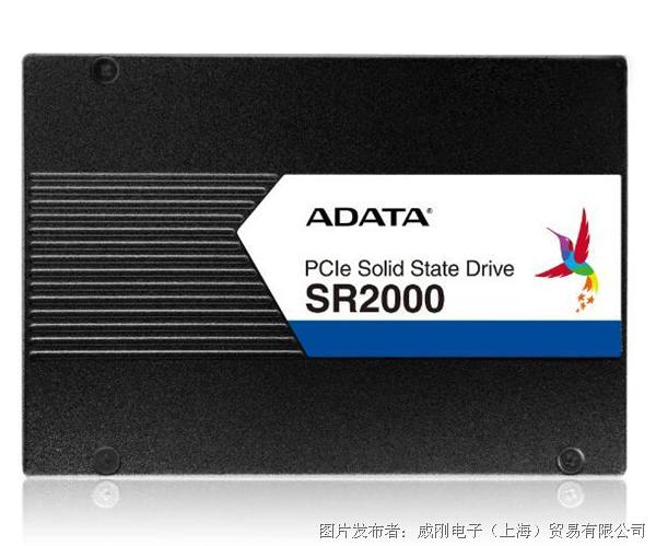 威刚发布企业级SR2000系列PCIe U.2 2.5英寸与AIC固态硬盘