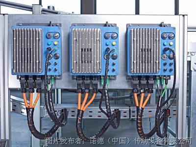 诺德推出新型NORDAC LINK现场分布式系统:灵活且智能