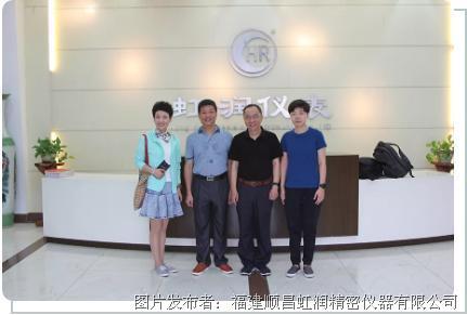 """中国仪器仪表行业协会佳能""""OPDCA""""培训课程在虹润公司隆重举行"""