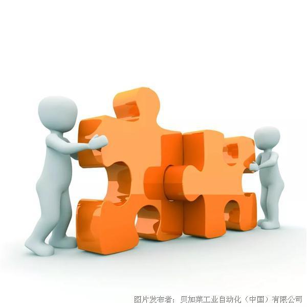 【技术前沿】模块化机器概念提高灵活性