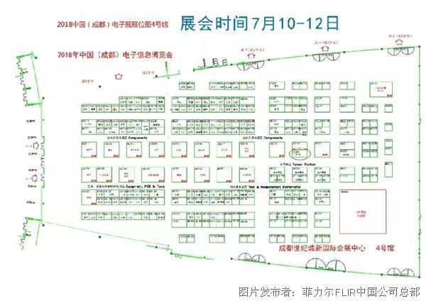 预告 | 菲力尔在2018中国(成都)电子展等你!