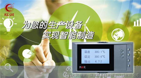 "NHR-6300系列""傻瓜式""液晶人工智能温控器"