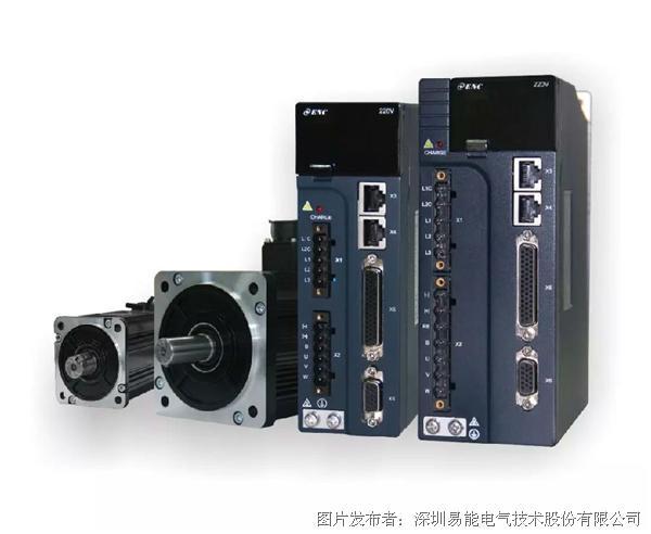 易能ESS200P系列同步伺服系统 即将上市 先睹为快