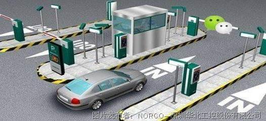 华北工控嵌入式主板护航无人值守停车计费系统 加快停车效率