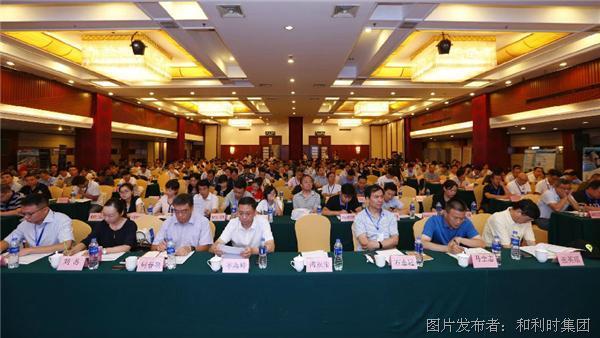 2018年度国产工业软件优秀解决方案产用对接会—郑州专场成功召开