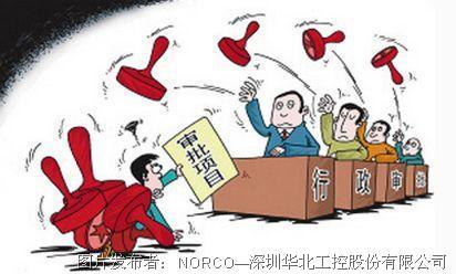 """推进""""不见面""""政务改革 华北工控平板电脑添翼政务一体机"""