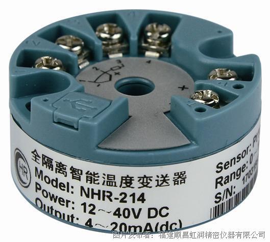 NHR-214隔离智能温度变送器(圆卡)