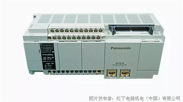 Panasonic RTEX PLC:协助提升设备品质及价值