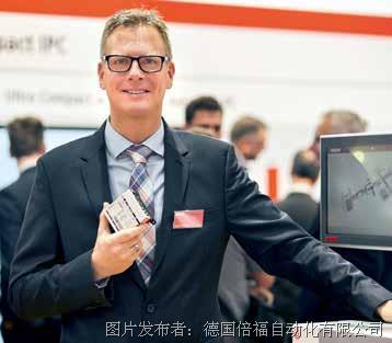 Roland van Mark 专访— 全新的通用型工业PC进一步拓展了基于PC的控制技术的应用范围
