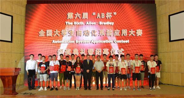 罗克韦尔自动化助力中国智能化升级