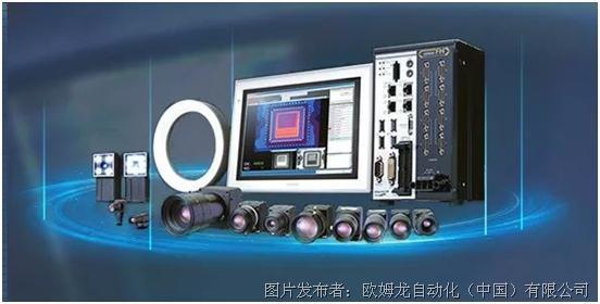 【图像处理系统 FH系列】新品发布,如人眼般的图像处理系统