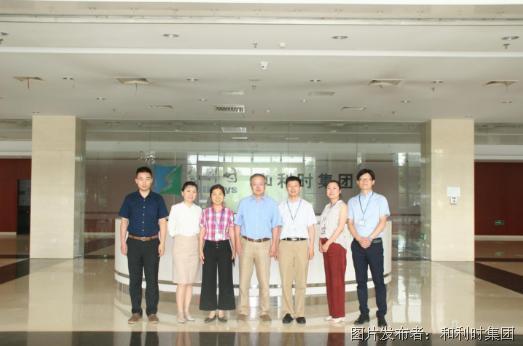 北京中关村高新技术企业协会曹毅常务副会长一行领导莅临和利时参观调研