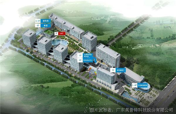 OPT成立苏州子公司,加码布局华东市场