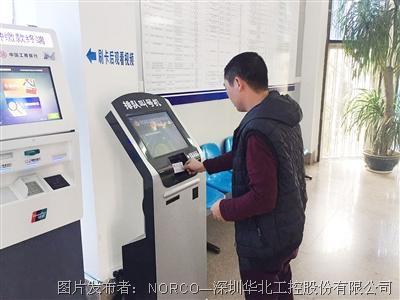 华北工控平板电脑放彩智能叫号机 提高政务服务智能化