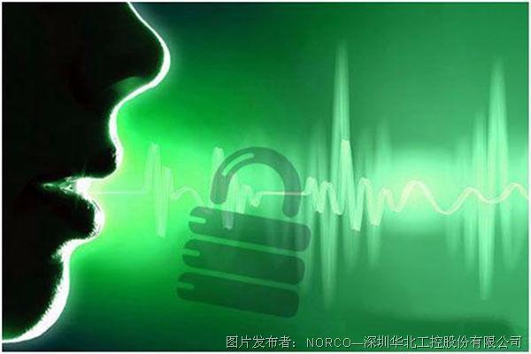 华北工控ARM架构主板添翼银行自助机  用语音识别代替传统密码