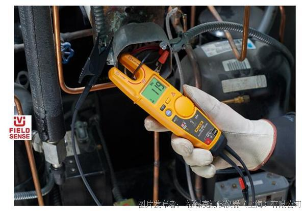Fluke T6非接触电压测试钳表凭借其采用的FieldSense技术