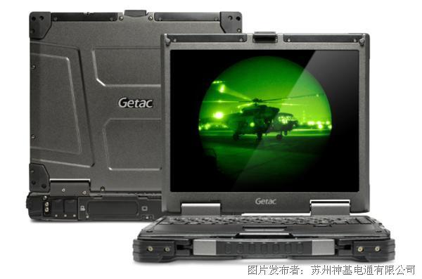 """Getac 精简国防产品生态系统,推进""""未来战士""""技术发展"""