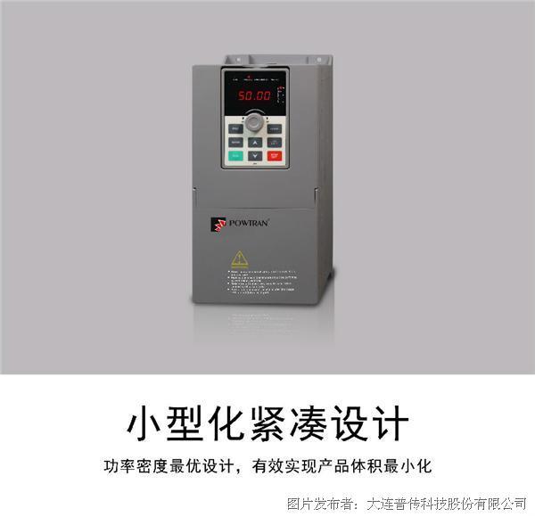 新品发布|PI500A,御智于简,卓越驱动