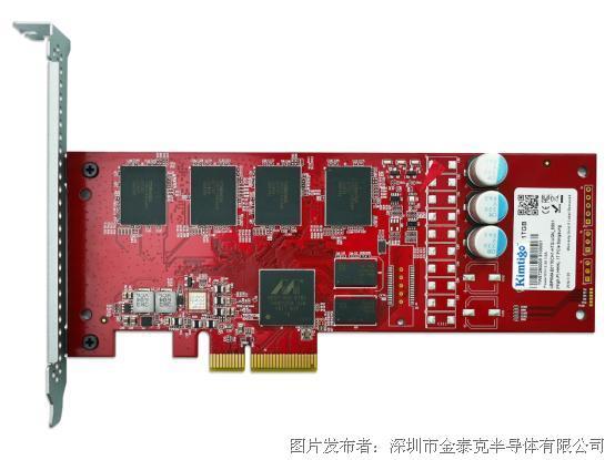 稀有品種 Kimtigo P3500A SSD新品駕到