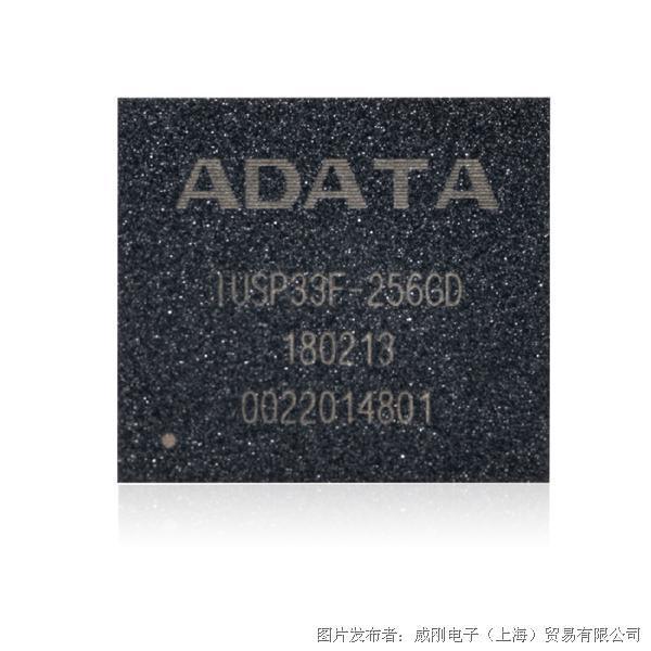 威刚发表旗下首款PCIe BGA固态硬盘IUSP33F