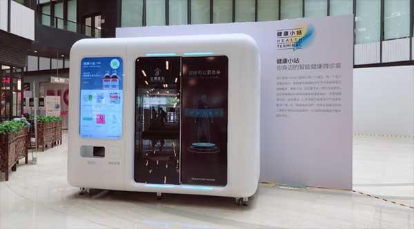 华北工控平板电脑护航体检自助站  打造智能医疗新物种