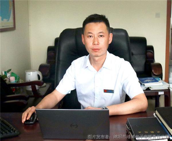 維博電子副總經理戚繼飛接受中國智能化網采訪