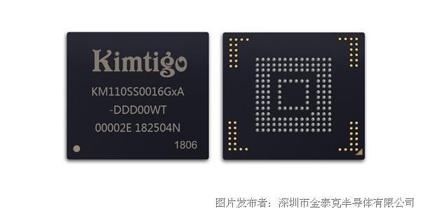 扎實基礎增進性能金泰克eMMC5.1產品新增特性曝光
