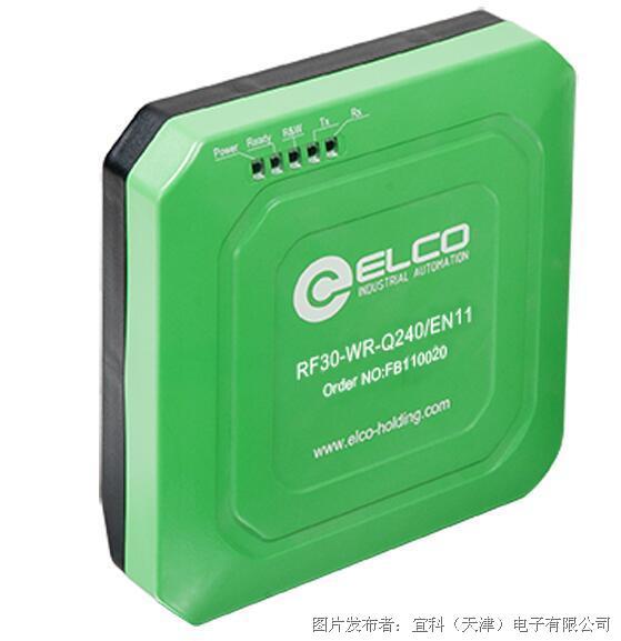 宜科Q240M超高頻RFID讀寫頭