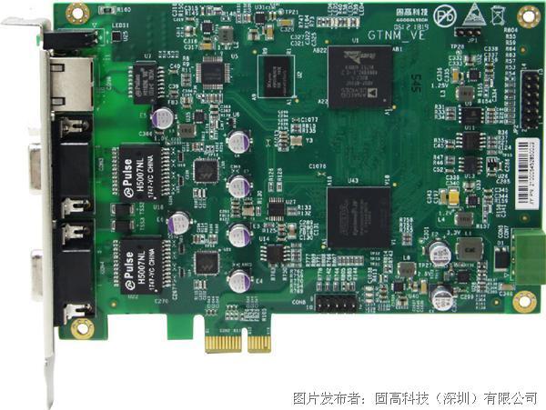 固高 GTN系列多轴网络运动控制器