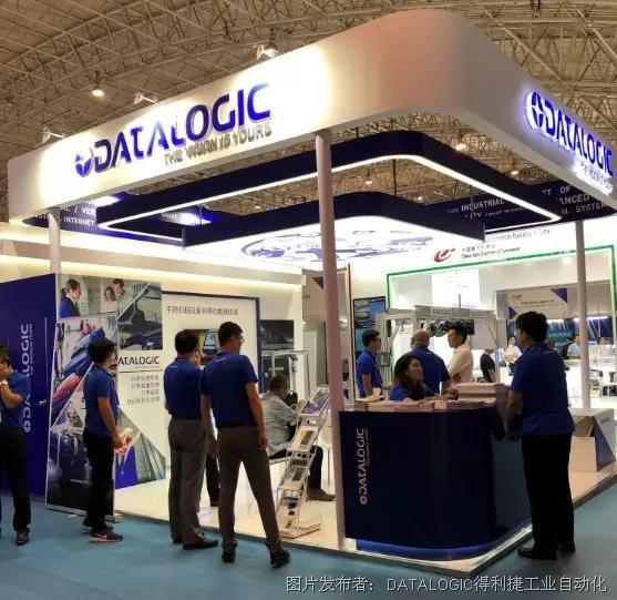精彩回顾 | Datalogic得利捷 · 第八届中国国际机场展!