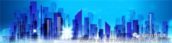 展会•子公司︱诚邀您莅临工博会 TRIO展位6.1H-B066