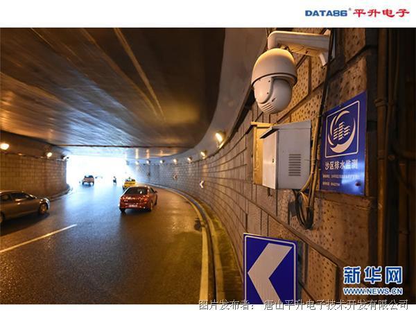 重庆市沙坪坝区暴雨积水智能可视监控系统