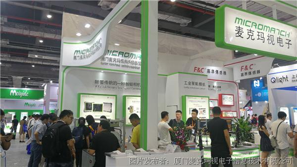 麦克玛视电子精彩亮相第20届上海工博会