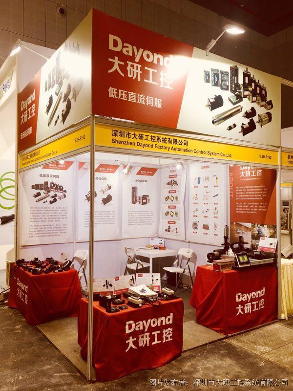 大研工控携新品亮相2018第20届上海工博会