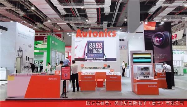 【上海工博会直击】奥托尼克斯橙就你的未来