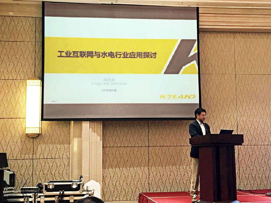 东土科技能源互联网解决方案助力电力系统智能化升级