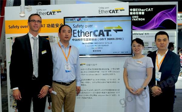 Safety over EtherCAT正式成为中国推荐性国家标准